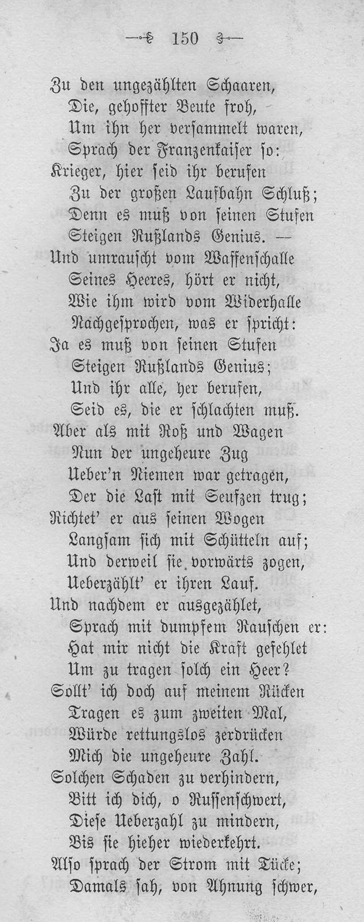 Napoleons Sonnenwende Friedrich Rückert
